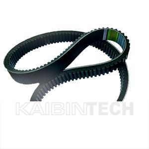 Kaibintech scooter motorcycle v belt