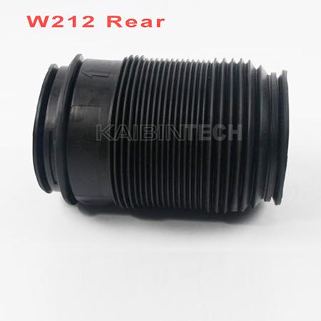 W212-rear-dust-cover