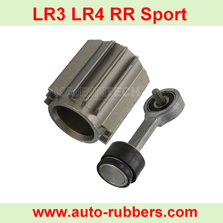 Air-Suspension-Compressor-Connecting-Piston-Rod-ring-with-Cylinder-head-for-Land-Rover-LR3-LR4-Rang-rover-Sport-LR023964