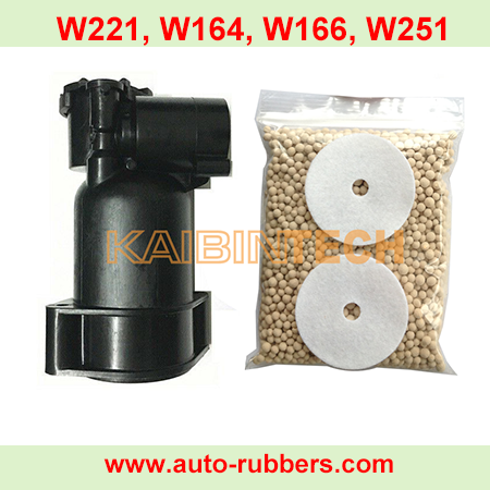 W221-W164-W166-W251-Air-Suspension-Compressor-plastic drum plastic Cylinder-with Drier granule -Connecting