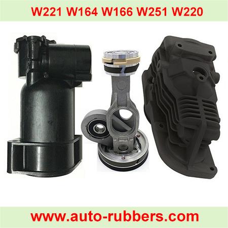 W221-W164-W166-W251-W220-Air-Suspension-Compressor-Cylinder-Drier-Connecting