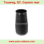 пыльник(пилник) для для Porsche Cayenne Audi Q7 VW-Touareg Пневмо подвески