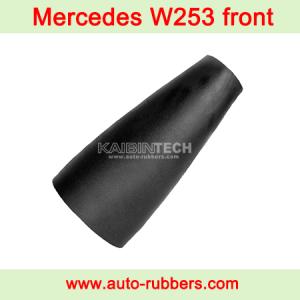 MERCEDES BENZ GLC W253 X253 E-CLASS W213 AIR SUSPENSION(معاونات هيدروليك) rubber sleeve(المطاط كم) replacement parts