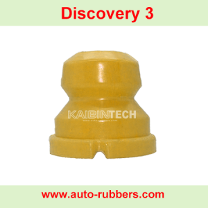 air suspension buffer stop(Буфер амортизация) for Land Rover Discovery 3