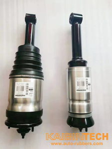 Kabintech Air Spring Suspension strut(Land Rover Air Strut)
