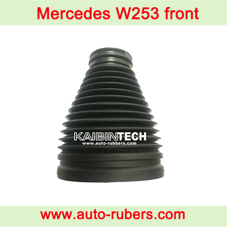 Mercedes-W253-Airmatic-Strut-Dust-Cover-Boot-Air-Suspension-Spring-repair-kit-auto-replacement-part