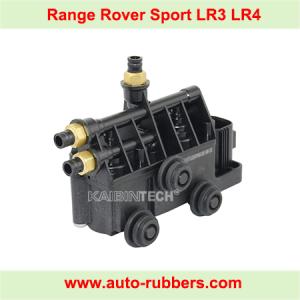 Solenoid Valve Block for Range Rover Sport LR3 LR4 shock absorber Compressor