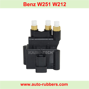 Solenoid Valve Block for W251 E-Class W212 S212 AirMATIC Suspension Compressor.